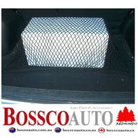 UNIVERSAL SMALL CARGO NET suitable for Hyundai Elantra (ALL YEARS)